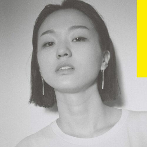 "Park Hye Jin If U Want It Clipp Art 12"", Reissue, Yellow Vinyl"