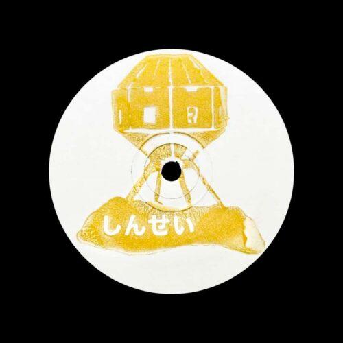 """Man/ipulate Shinsei Shinuchu 12"""" Vinyl"""