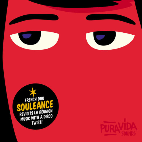 "Souleance P'ti Sega EP Heavenly Sweetness, Pura Vida Sounds 12"" Vinyl"