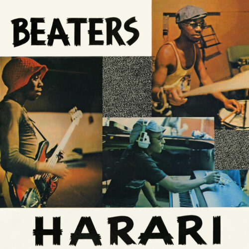The Beaters Harari Matsuli Music LP, Reissue Vinyl