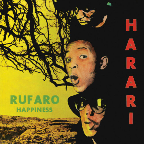 Harari Rufaro Happiness Matsuli Music LP, Reissue Vinyl