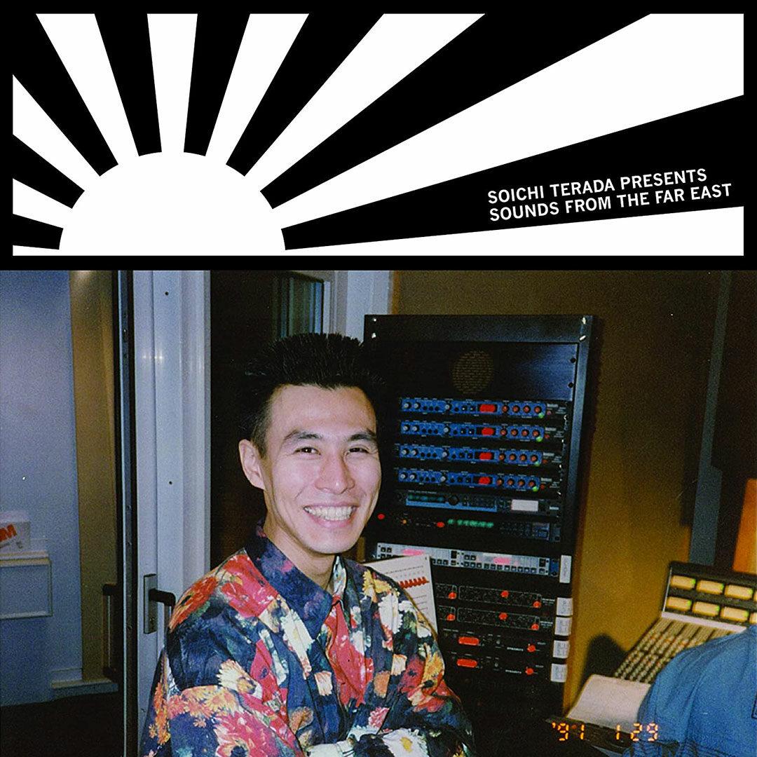 Soichi Terada Sounds From The Far East Rush Hour 2x12, Repress Vinyl