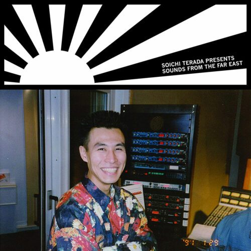 Soichi Terada Sounds From The Far East Rush Hour 2x12, Repress Vinyl
