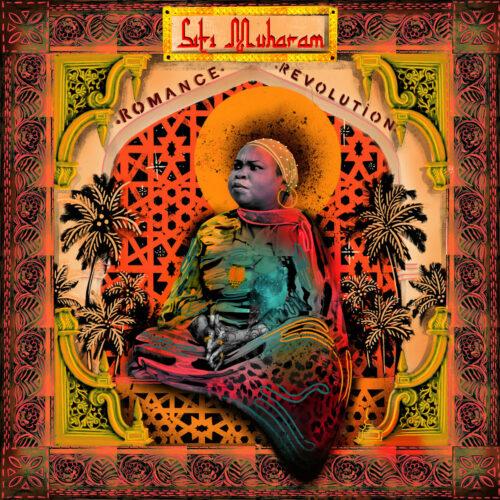 Siti Muharam Romance Revolution On The Corner Records LP Vinyl