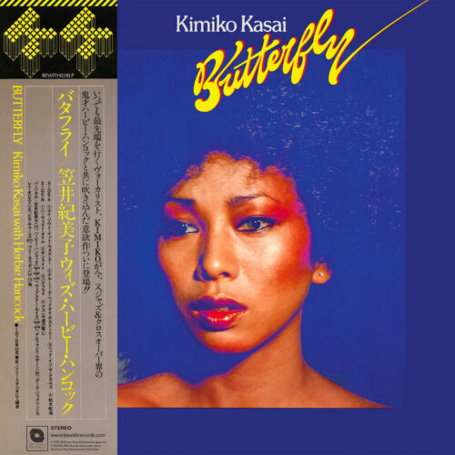 Herbie Hancock, Kimiko Kasai Butterfly Be With Records LP, Reissue Vinyl