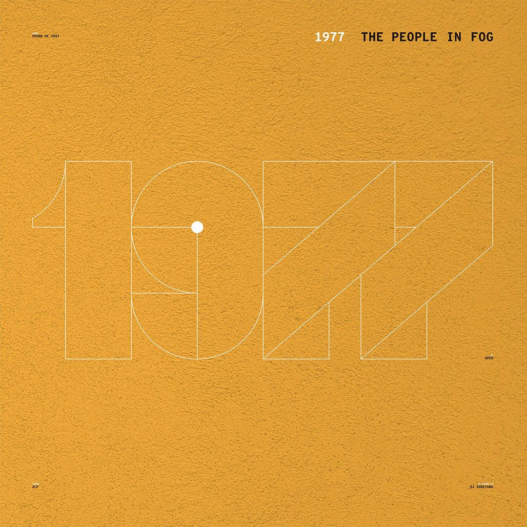 The People In Fog 1977 Sound Of Vast 2xLP Vinyl