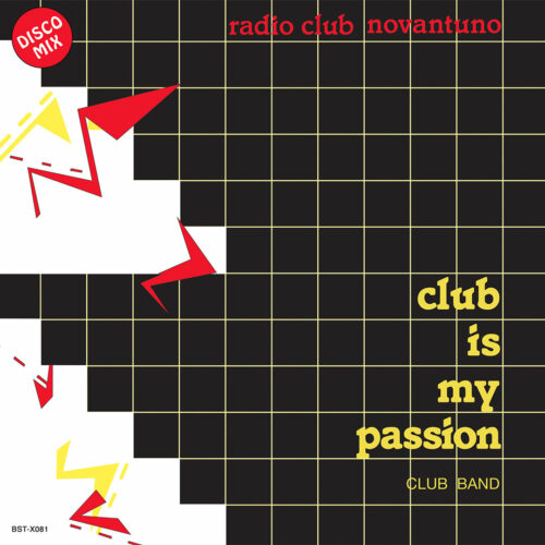 "Club Band Club Is My Passion Best Record 12"", Reissue Vinyl"