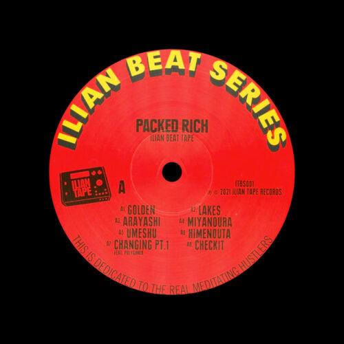 """Packed Rich Ilian Beat Tape Ilian Tape 12"""" Vinyl"""