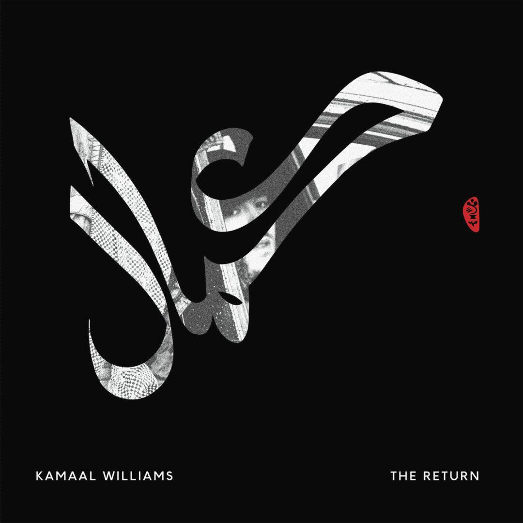 Kamaal Williams The Return Black Focus Records LP Vinyl