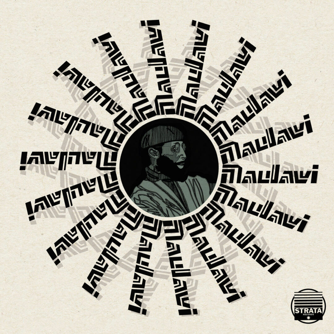 Maulawi Maulawi 180 Proof LP, Reissue Vinyl