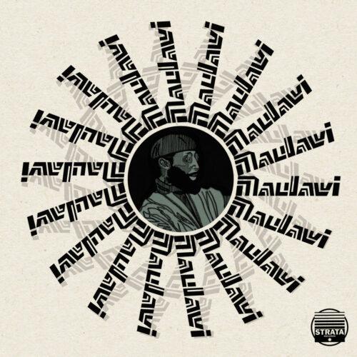 Maulawi Maulawi 180 Proof LP, Reissue Vinyl