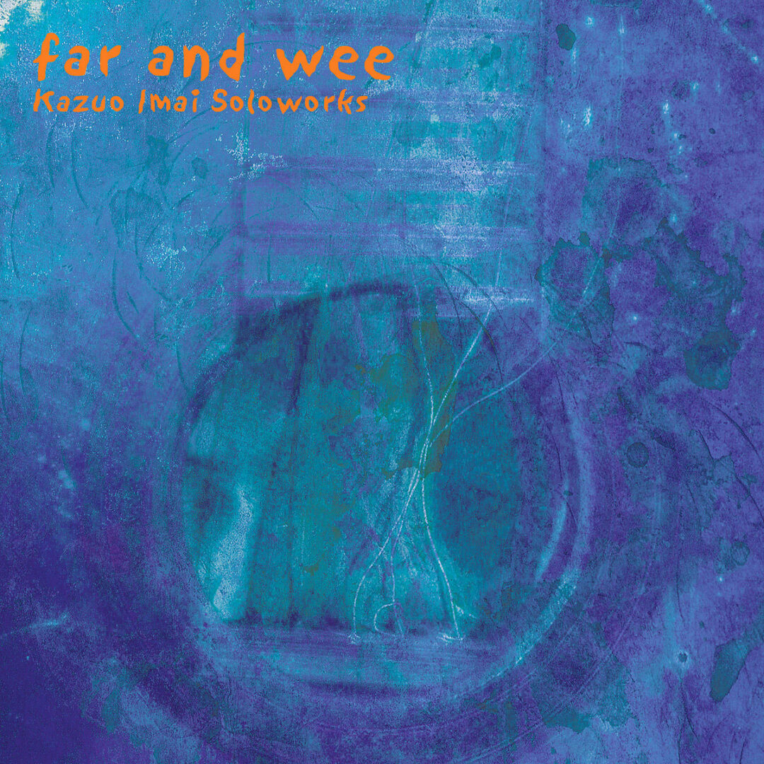 Kazuo Imai Far And Wee Black Editions LP, Reissue Vinyl