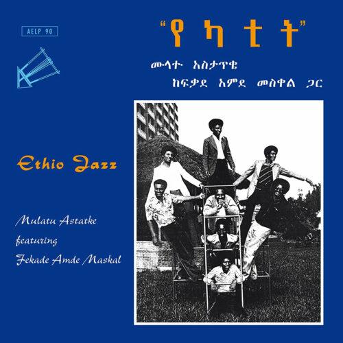 Mulatu Astatke Ethio Jazz Heavenly Sweetness 180g, LP, Reissue Vinyl