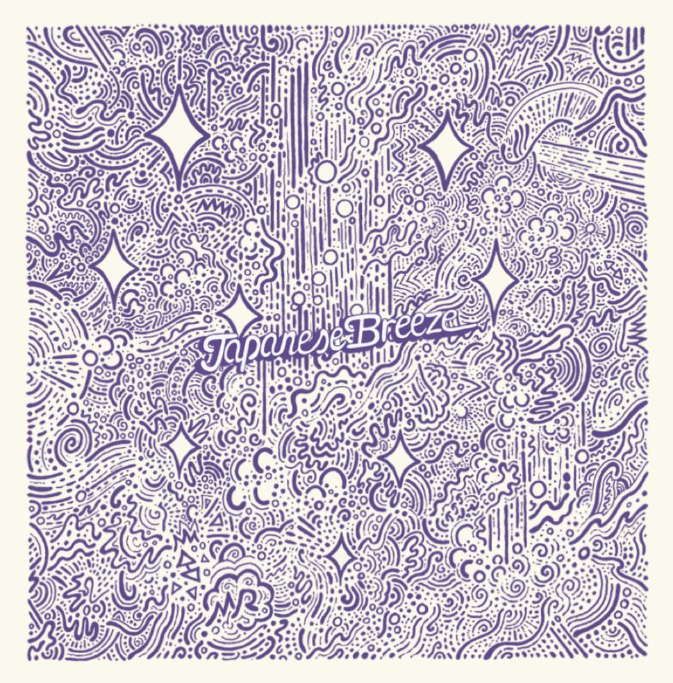 Mori Ra Japanese Breeze Forest Jams 2xLP Vinyl