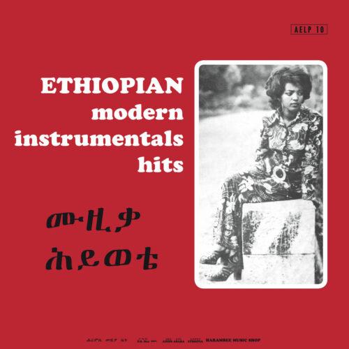 Various Ethiopian Modern Instrumentals Hits Heavenly Sweetness Compilation, LP, Reissue Vinyl