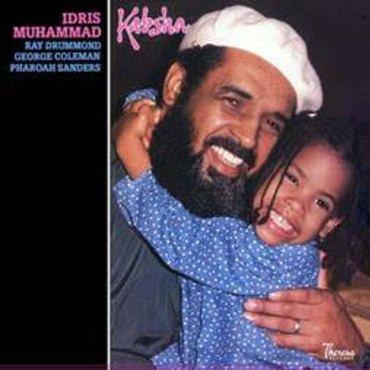Idris Muhammad, Various Kabsha Pure Pleasure LP, Reissue Vinyl