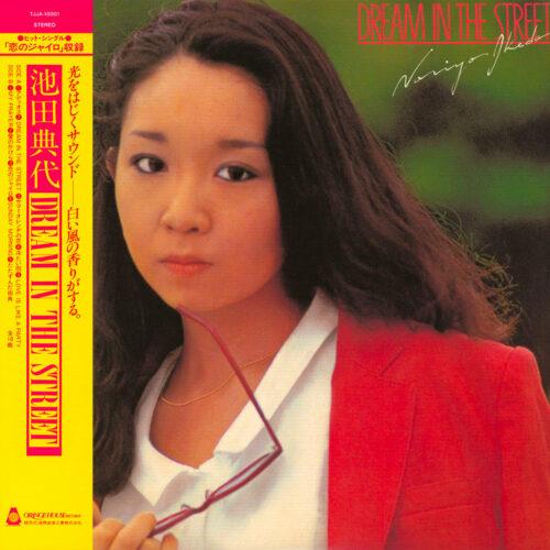 Noriyo Ikeda Dream In The Street Orange House Records LP, Reissue Vinyl