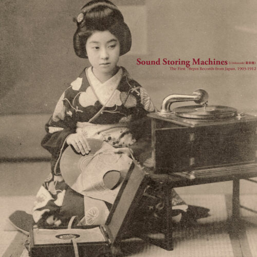Various Sound Storing Machines: The First 78rpm Records From Japan 1903-1912 Sublime Frequencies Compilation, LP Vinyl