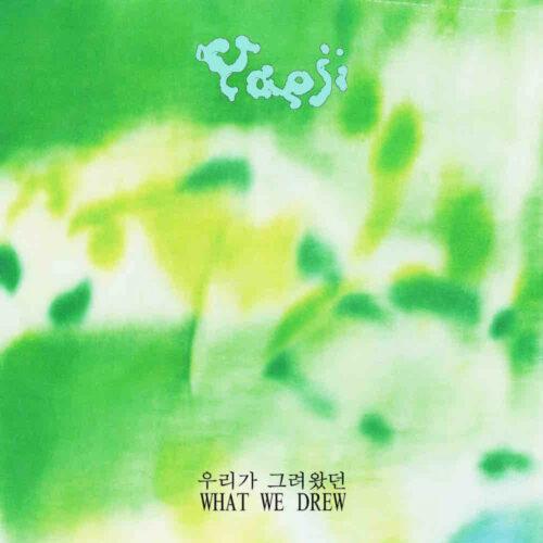 Yaeji What We Drew XL Recordings LP Vinyl