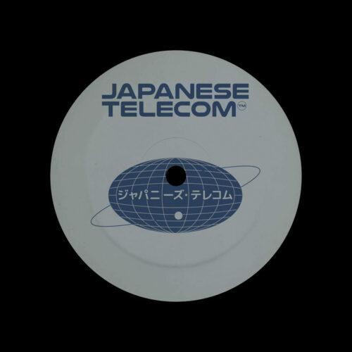 """Japanese Telecom Japanese Telecom Clone 12"""", Reissue Vinyl"""