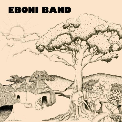 Eboni Band Eboni Band We Are Busy Bodies LP, Reissue Vinyl