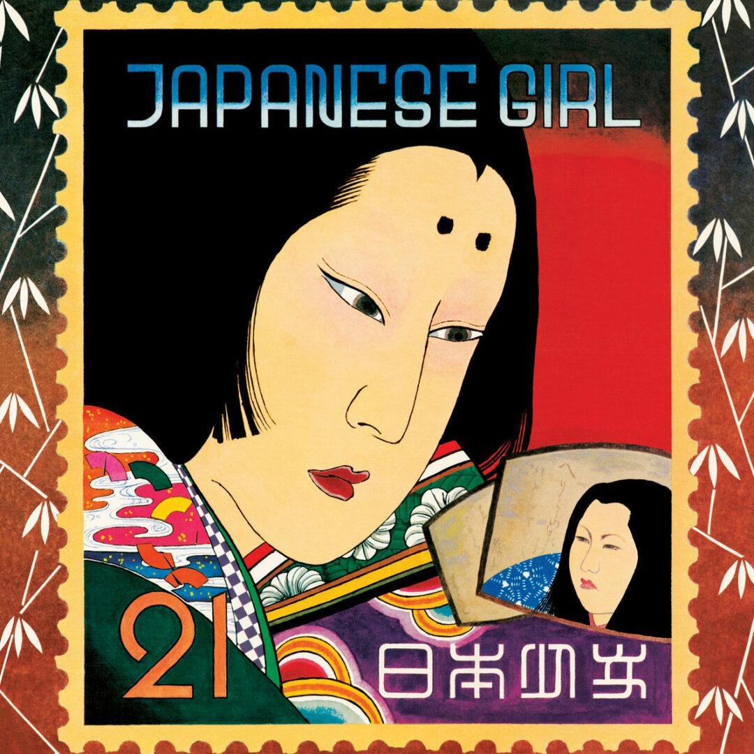 Akiko Yano Japanese Girl Wewantsounds LP, Reissue Vinyl