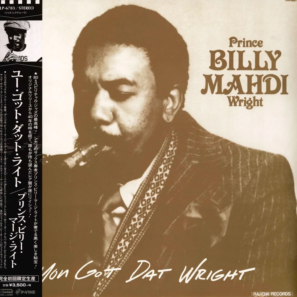 Prince Billy Madhi Wright You Got Dat Wright P-Vine Records LP, Reissue Vinyl