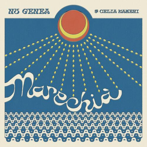 """Nu Genea Marechià NG Records 7"""" Vinyl"""