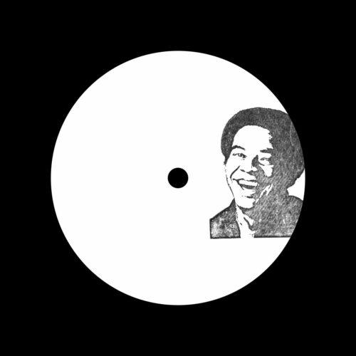 """Unknown EEE012 EEE 12"""" Vinyl"""