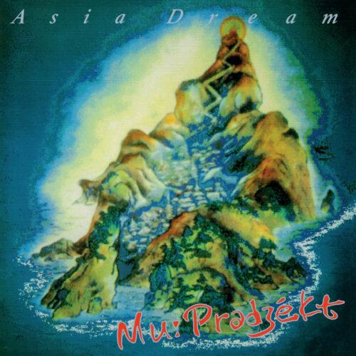 Mu-Project Asia Dream Grant Records LP, Reissue Vinyl