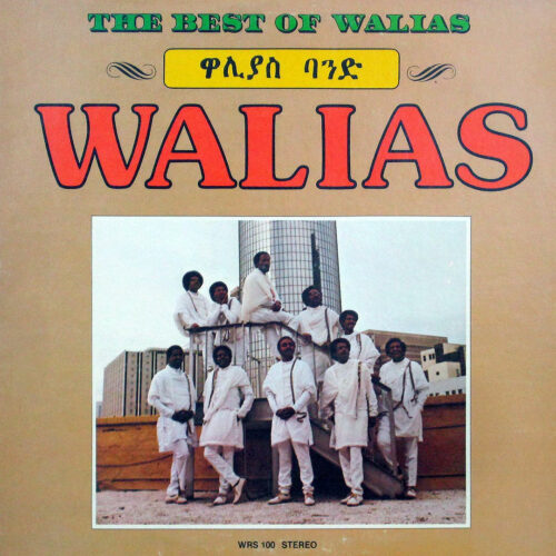 Walias Band The Best Of Walias Walias Records LP, Original Vinyl