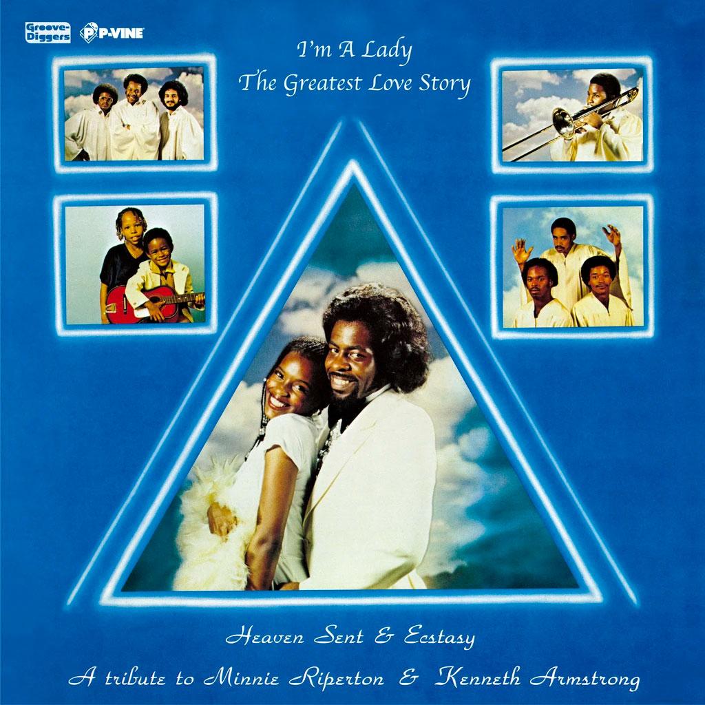 "Heaven Sent & Ecstasy I'm A Lady / The Greatest Love Story P-Vine Records 7"", Reissue Vinyl"