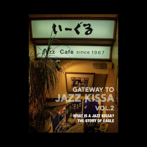 Jazz City Gateway To Jazz Kissa, Vol. 2 Jazz City Magazine Vinyl