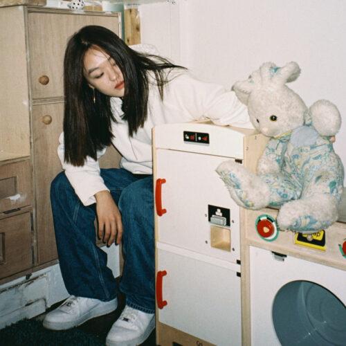 "Park Hye Jin How Can I Ninja Tune 12"", Repress Vinyl"