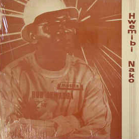 Master Bob Akwaboa Hwemibi Nako D & B Records LP, Original Vinyl