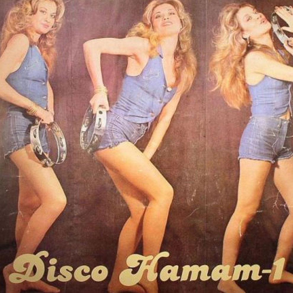 "Baris K Eurasia EP Disco Hamam 12"", Reissue, Repress Vinyl"