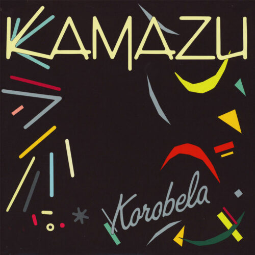 "Kamazu Korobela Afrosynth Records 12"", Compilation Vinyl"