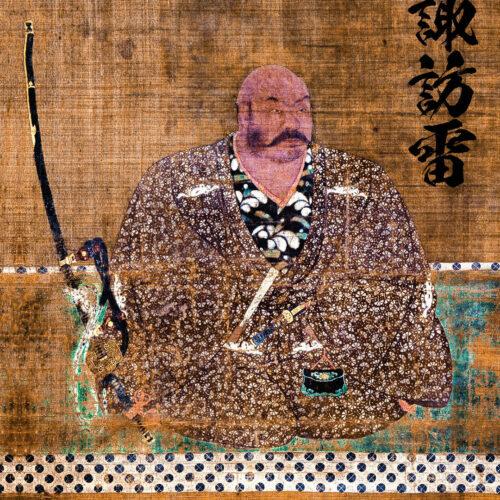 Masahiko Satoh, Osuwa Daiko Suwa Ikazuchi Via Parigi LP Vinyl