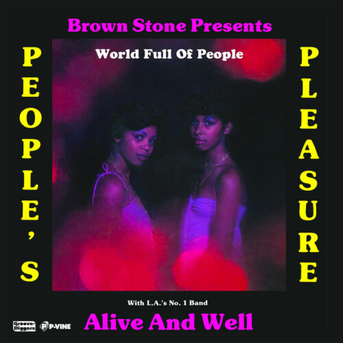 "People's Pleasure World Full Of People P-Vine Records 7"", Reissue Vinyl"