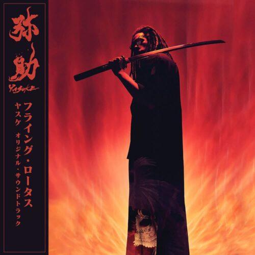 Flying Lotus Yasuke Warp Records LP Vinyl