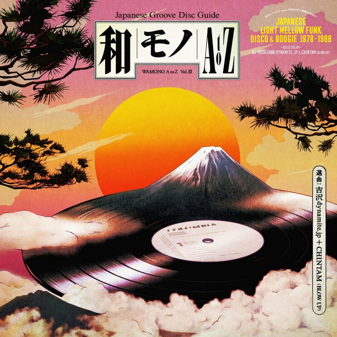 Various Wamono A to Z, Vol. III (Funk, Disco & Boogie 78-88) 180g LP Vinyl