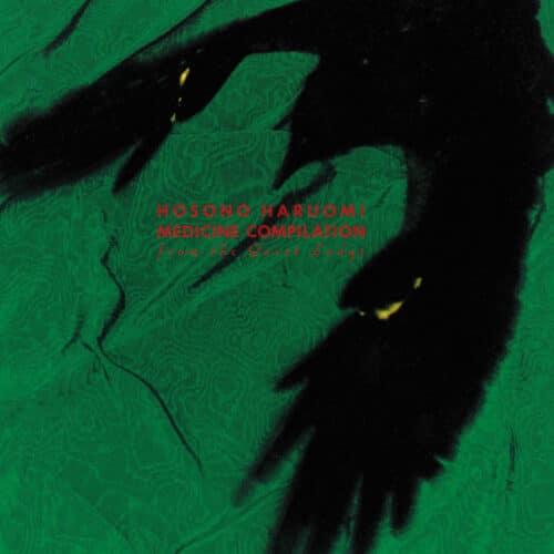 Haruomi Hosono Medicine Compilation From The Quiet Lodge Great Tracks 2xLP, Reissue Vinyl