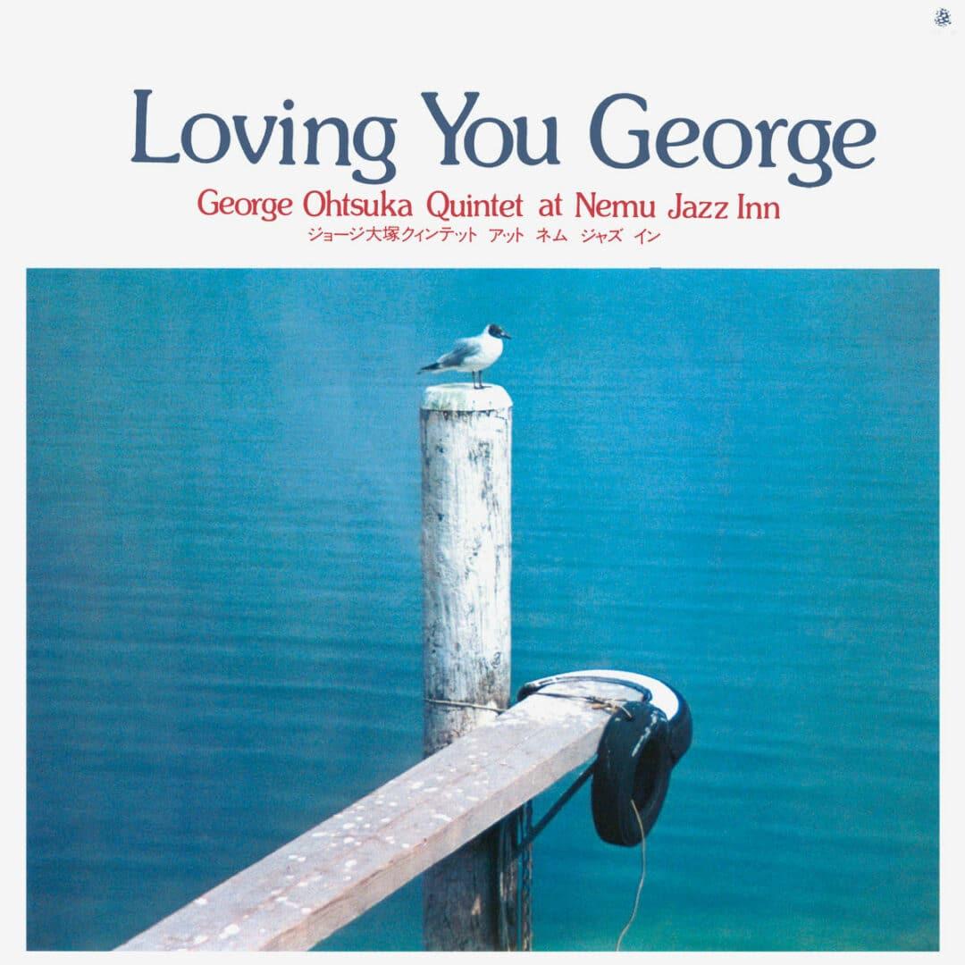 George Otsuka Quintet Loving You George Wewantsounds LP, Reissue Vinyl