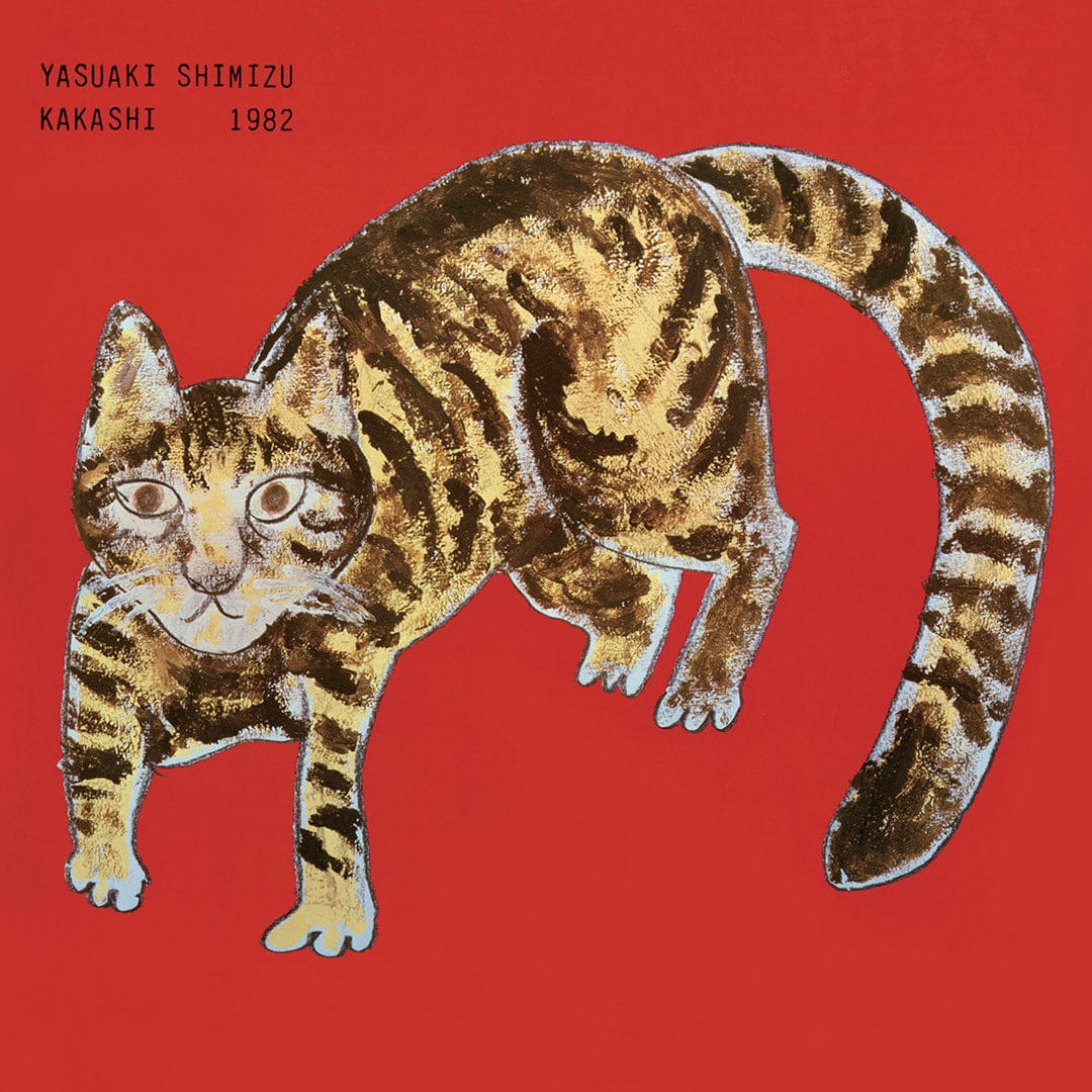Yasuaki Shimizu Kakashi Palto Flats, WRWTFWW LP, Reissue Vinyl