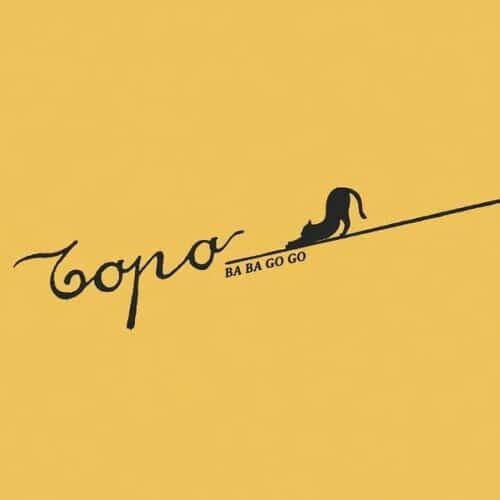 "Topo Ba Ba Go, Bo Best Record 12"", Reissue Vinyl"