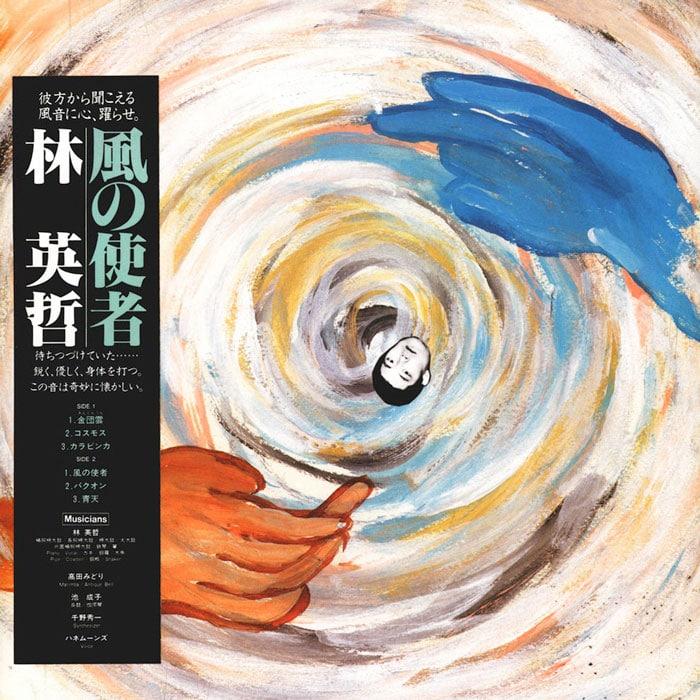 Eitetsu Hayashi Kaze No Shisha Studio Mule LP Vinyl
