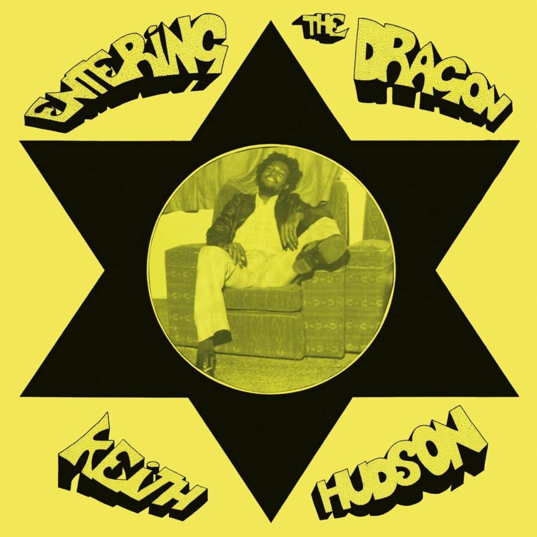 Keith Hudson Entering The Dragon Sunspot LP, Reissue Vinyl