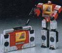 Transformers Autobot Radio Communicator