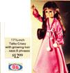 Talky Crissy Doll