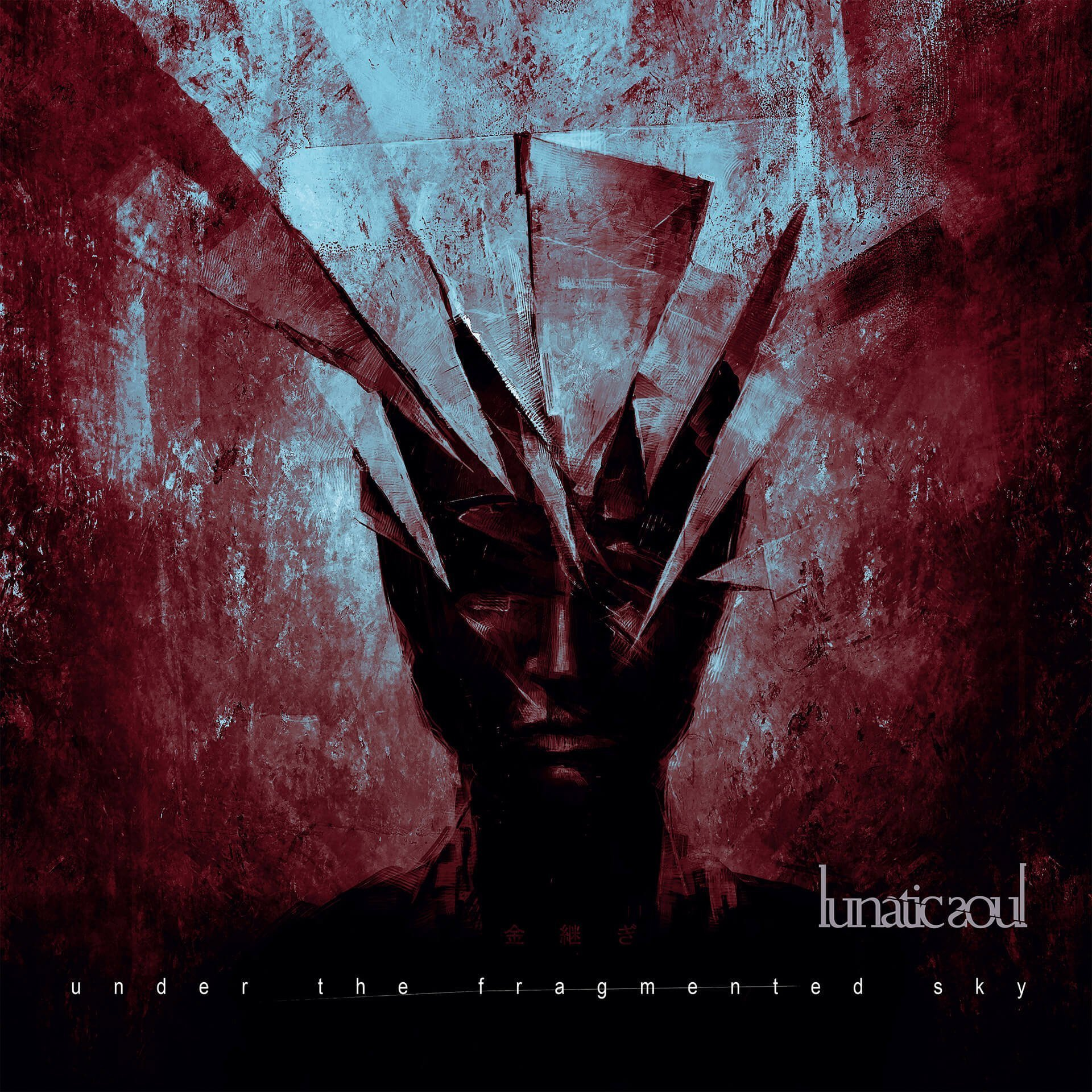 Lunatic Soul – Under the Fragmented Sky